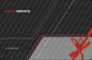 Подарочная карта SMARTSERVICE